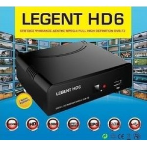 LEGENT HD6 MPEG-4 FULL HD DVB-T2 ΝΕΟ ΜΟΝΤΕΛΟ