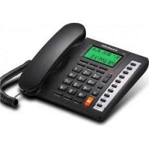 TELEMAX 1310 Επιτραπέζιο Τηλέφωνο με Αναγνώριση Κλήσης - Ανοιχτή Ακρόαση